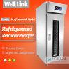 Bread Proofer Retarder/Bakery Proofer with Cooling System/Refrigerated Proofer