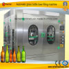 Automatic Beer Production Line