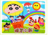 40 Pieces of Animated Cartoon Puzzle (LA-818)