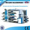 Plastic Printing Machine (YT)