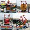 Portable Amusement Rides Pirate Ship (DJytr764)