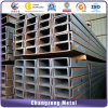 Upn Channel Steel Bar for Structural (CZ-C107)