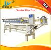Filter Press for Stone Granite Cutting Slurry Hydraulic Chamber Filter Press
