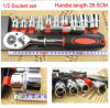Socket Set, Socket Hand Tool Set, 1/2 Socket Set