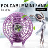 Summer Popular Electric Handheld Fold Rechargeable Fan