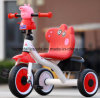 Steel Frame Baby Tricycle Bike