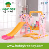 2017 Bear Style Lovely Kids Plasti Slide and Swing Set (HBS17020C)