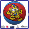 Size #6 Rubber Basketball
