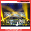 P8 Outdoor Full Color SMD Rental LED Display