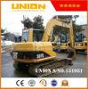 Cat 307c (7 t) Excavator