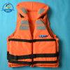 Life Jacket (DH-033)