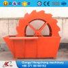 High-Efficient Wheel Sand Washing Machine Price for Construction