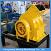 Steel Hammer Mill Crusher, Coal Rock Hammer Crusher Machine
