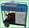 High Pressure Sand Jet Blaster Water Cleaning Machine