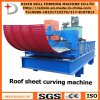 Dx Hydraulic Metal Arching Machine