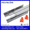 Undermount European Soft Closing Drawer Galvanized Channel