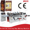 Computer Control Bottom Sealing Machine (FD Series)