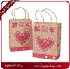 Qingdao Paper Bag Guangzhou Paper Bag Qingdao Kraft Bags Valentine Gift Bags