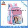 Kids Children Satchel Student Backpack Back to School Bag