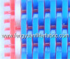 Paper Machine Plain Woven Flat-Yarn Dryer Fabric Mesh Belt