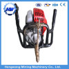 Factory Price Portable Drilling Rig