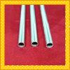 ASTM 1050 Aluminium Tube Best Price