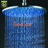 "12"" Brass Bathroom Round LED Rain Shower Head Qh326bf"
