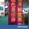 Outdoor P10 Single Red Color LED Display Module Color Background (P10-R/GB-O)