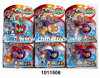 Lovely Elf Toys, Most Popular Game Toys, Novelty Plastic Toys (1011506)