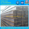 Q235B, Q345b Hot Rolled Galvanized Carbon Steel H Beam, I Beam