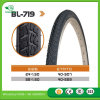 Bicycle Tyres Customiz 26*2.125 Beach Cruiser Bike Tires