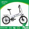 20inch Cheap Mini Foldable Compact E-Bike for Indian Market-Myatu