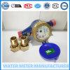 Multi Jet Water Meter (R80) Dn15-50
