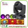Beam Wash 230W Moving Head Wedding Party Decoration DJ Entertainment