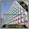 China Outdoor Wall Covering Facade Panels Aluminum Cladding