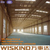Portal Frame Steel Structure Workshop /Warehouse Prefabricated Steel Structure