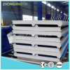 EPS Expandable Polystyrene Sandwich Panel, Corrugated Sandwich Panel