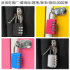 Mini Resetable Combination Padlock for Shoulder Bag