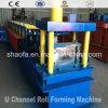 Rolling Shutter Door/U Shape Guide Rail Making Roll Forming Machine