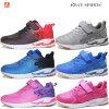 2017 Children New Fashion Sports Running Shoes for Kids Boys Girls