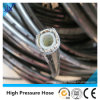 High Pressure Hydraulic Hose with SGS Certification