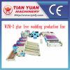 Nonwoven Stiff Wadding and Glue Free Wadding Production Line
