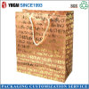 Hot Stamping Letter Portable Paper Bags