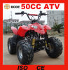 Bode New 50cc ATV for Kids Gasoline (MC-307)