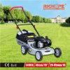 Richope High Efficiency Gasoline Lawn Mower with Straight Metal Blade