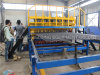Concrete Reinforcement Steel Rebar Mesh Welding Machine