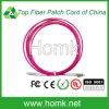 LC Om4 Fiber Patch Cord