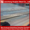 DIN St37-2 Material High Strength Steel Plate for Construction