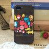 Flip Mobile Phone Case Cover