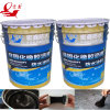 Non Curing Liquid Rubber Modified Bitumen Waterproof Coating for Roofing